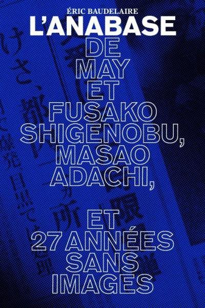 Caratula, cartel, poster o portada de L'Anabase de May et Fusako Shigenobu, Masao Adachi et 27 années sans images