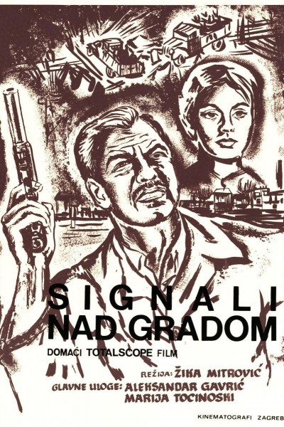 Caratula, cartel, poster o portada de La señal