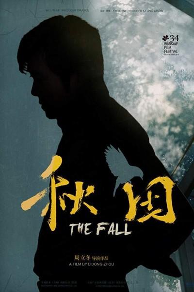 Caratula, cartel, poster o portada de The Fall
