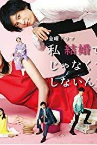 Caratula, cartel, poster o portada de Watashi kekkon dekinainjanakute, shinain desu