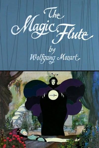 Caratula, cartel, poster o portada de La flauta mágica