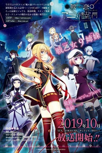 Caratula, cartel, poster o portada de Val x Love