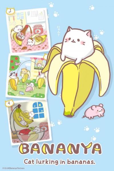 Caratula, cartel, poster o portada de Bananya