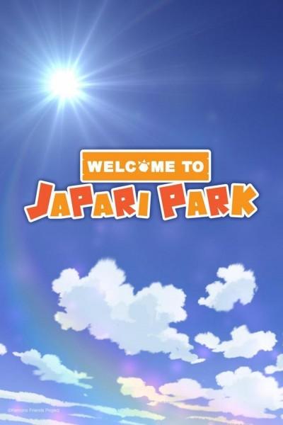 Caratula, cartel, poster o portada de Welcome to the Japari Park