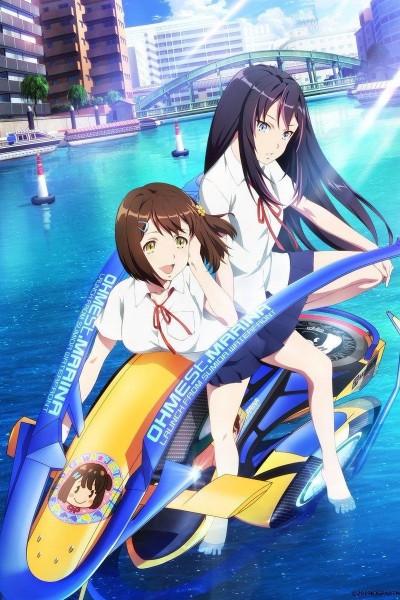 Caratula, cartel, poster o portada de Kandagawa Jet Girls