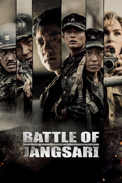 Caratula, cartel, poster o portada de The Battle of Jangsari