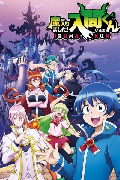 Caratula, cartel, poster o portada de Welcome to Demon School, Iruma-kun