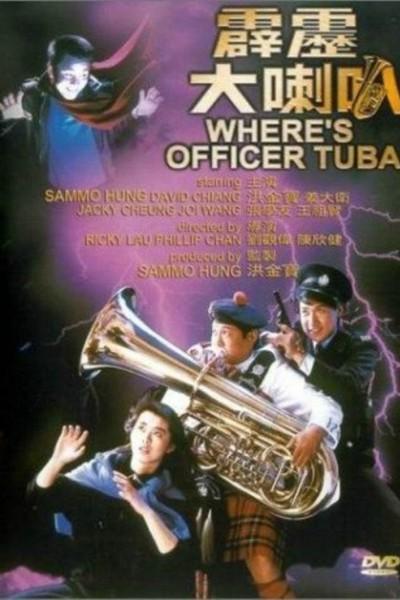 Caratula, cartel, poster o portada de Where\'s Officer Tuba?