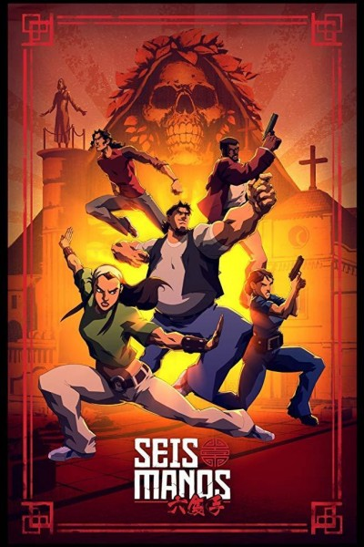 Caratula, cartel, poster o portada de Seis Manos