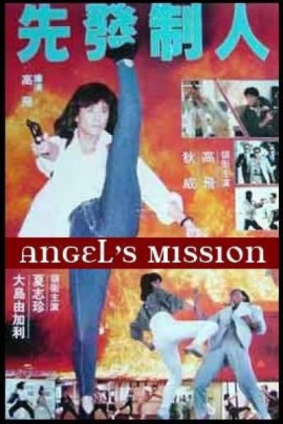 Caratula, cartel, poster o portada de Angel\'s Mission
