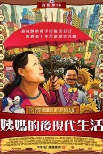 Caratula, cartel, poster o portada de The Postmodern Life of My Aunt