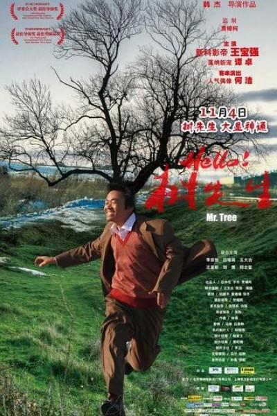 Caratula, cartel, poster o portada de Mr. Tree