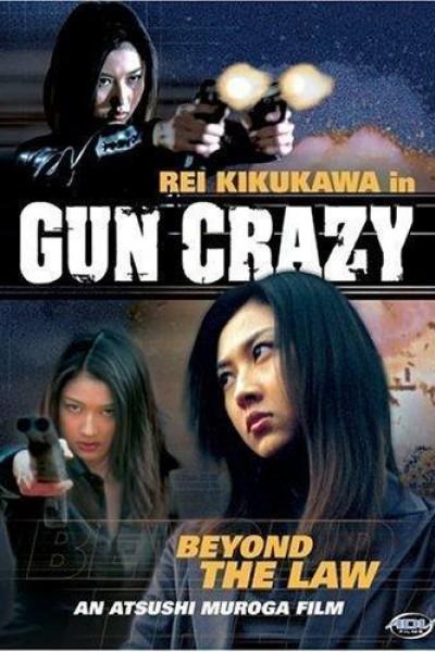 Caratula, cartel, poster o portada de Gun Crazy: Episode 1 - A Woman from Nowhere