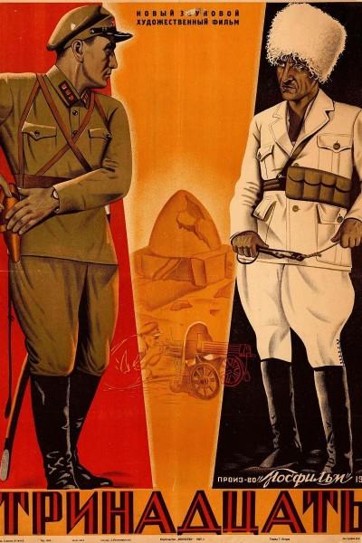 Caratula, cartel, poster o portada de Los trece