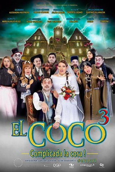 Caratula, cartel, poster o portada de El coco 3
