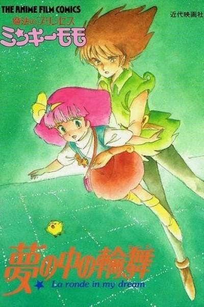 Caratula, cartel, poster o portada de Momo en el país de los sueños (Gigi y la Fuente de la Juventud)