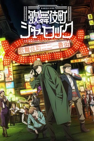 Caratula, cartel, poster o portada de Kabukichō Sherlock