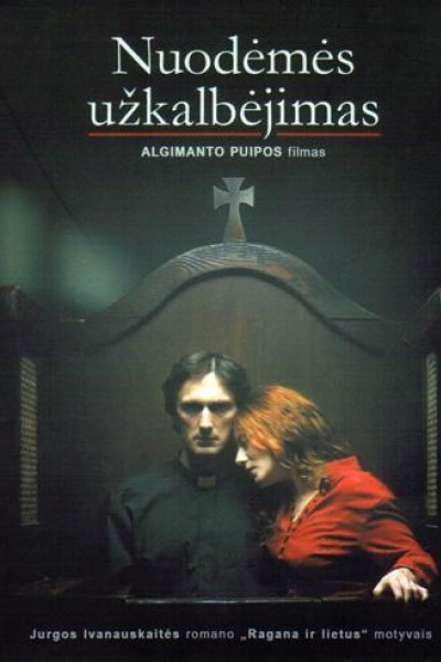 Caratula, cartel, poster o portada de Whisper of Sin