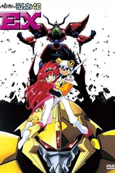 Caratula, cartel, poster o portada de NG Knight Ramune & 40 EX