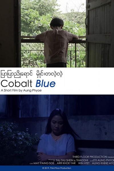 Caratula, cartel, poster o portada de Cobalt Blue
