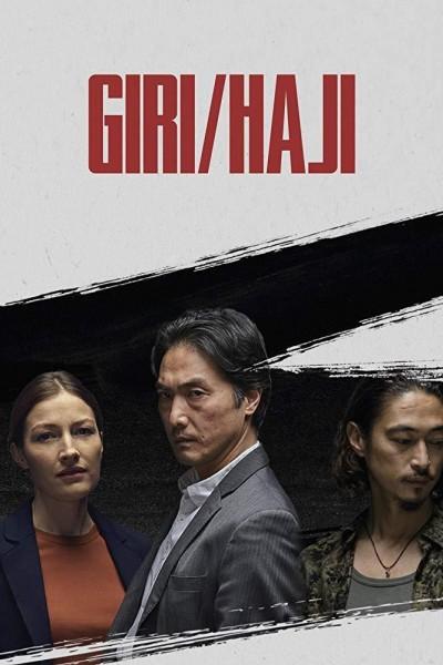 Caratula, cartel, poster o portada de Giri/Haji: Deber/Deshonor
