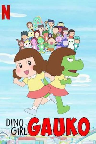 Caratula, cartel, poster o portada de Dino Girl Gauko