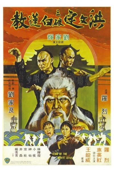 Caratula, cartel, poster o portada de Clan of the White Lotus
