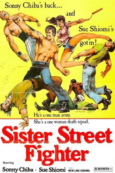 Caratula, cartel, poster o portada de Sister Street Fighter