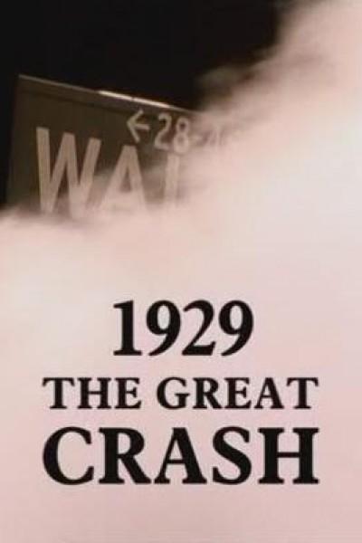 Caratula, cartel, poster o portada de El gran crack