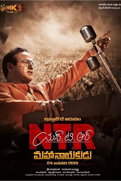 Caratula, cartel, poster o portada de NTR: Mahanayakudu