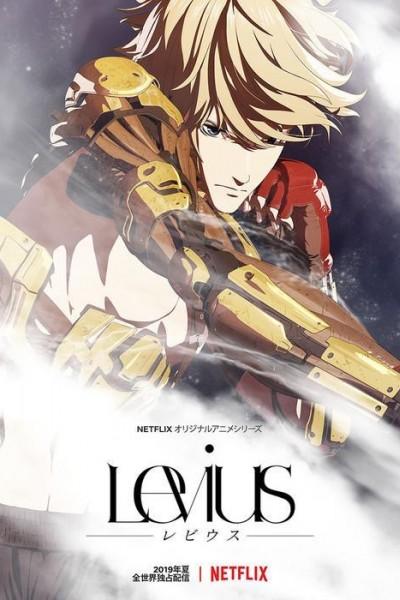 Caratula, cartel, poster o portada de Levius