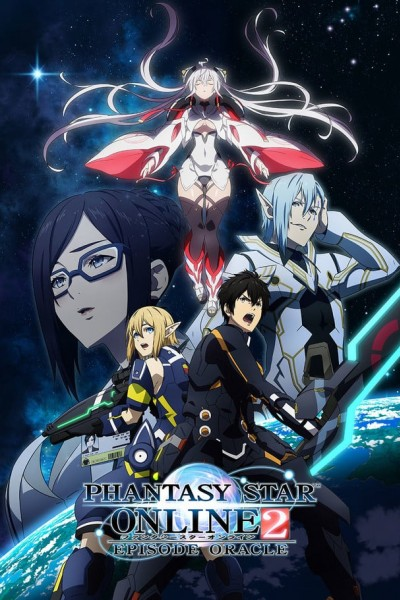 Caratula, cartel, poster o portada de Phantasy Star Online 2: Episode Oracle