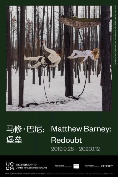 Caratula, cartel, poster o portada de Redoubt