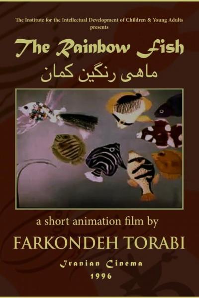 Caratula, cartel, poster o portada de The Rainbow Fish