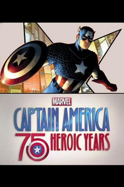 Caratula, cartel, poster o portada de Marvel\'s Captain America: 75 Heroic Years