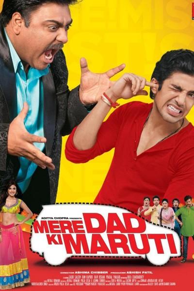 Caratula, cartel, poster o portada de Mere Dad Ki Maruti