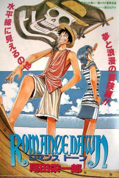 Caratula, cartel, poster o portada de One Piece: Romance Dawn
