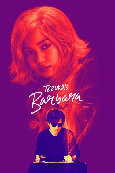 Caratula, cartel, poster o portada de Tezuka\'s Barbara