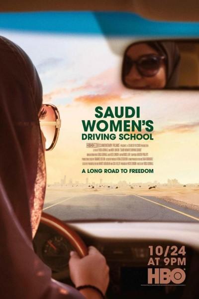 Caratula, cartel, poster o portada de Autoescuela para mujeres saudíes