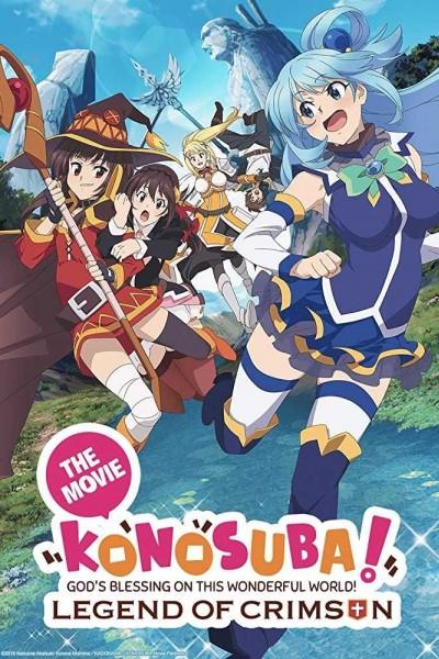 Caratula, cartel, poster o portada de Kono Subarashii Sekai ni Shukufuku o!