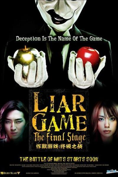 Caratula, cartel, poster o portada de Liar Game: The Final Stage