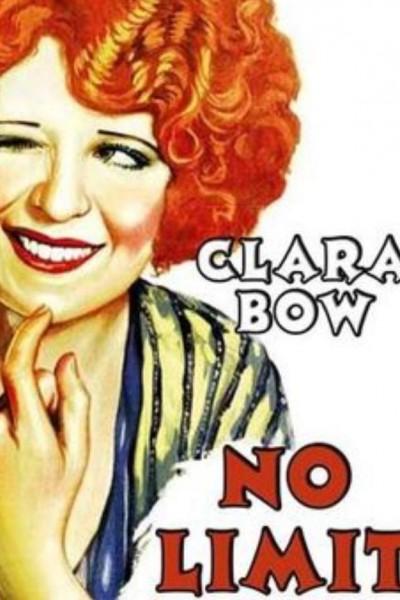 Caratula, cartel, poster o portada de Lo opuesto a todo