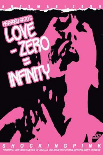 Caratula, cartel, poster o portada de Love - 0 = No Limit