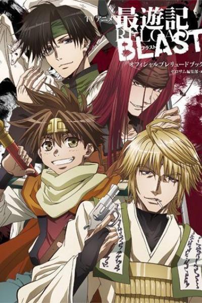 Caratula, cartel, poster o portada de Saiyuki Reload Blast
