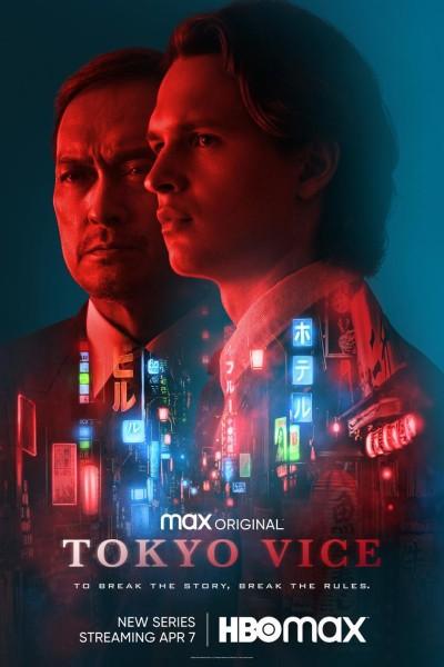 Caratula, cartel, poster o portada de Tokyo Vice