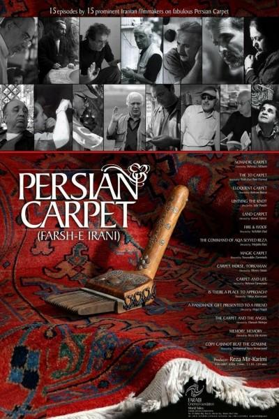 Caratula, cartel, poster o portada de Persian Carpet