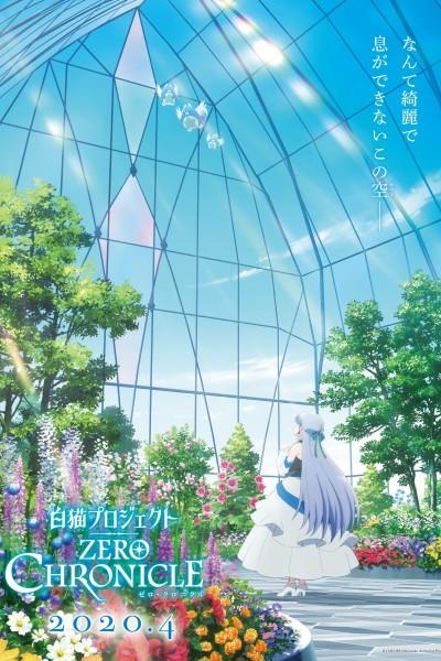 Caratula, cartel, poster o portada de Shironeko Project: Zero Chronicle
