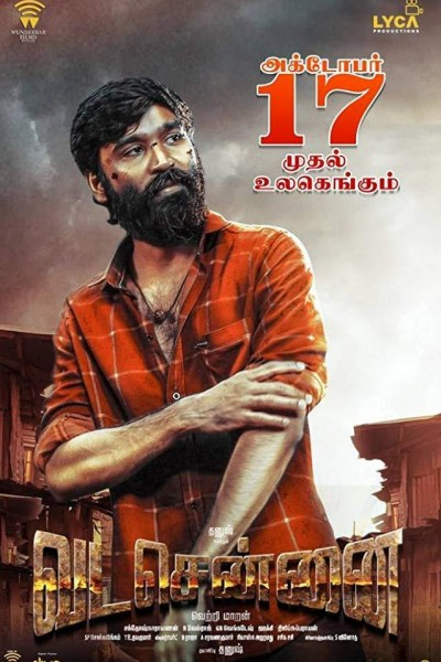 Caratula, cartel, poster o portada de Vada Chennai