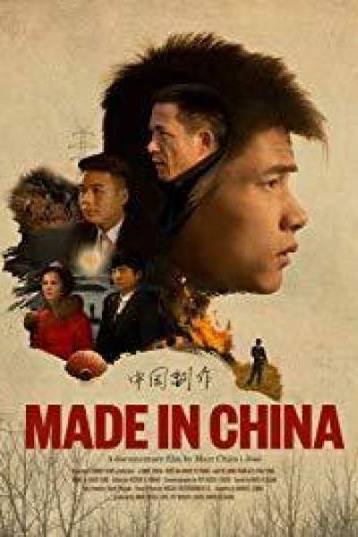 Caratula, cartel, poster o portada de Made in China