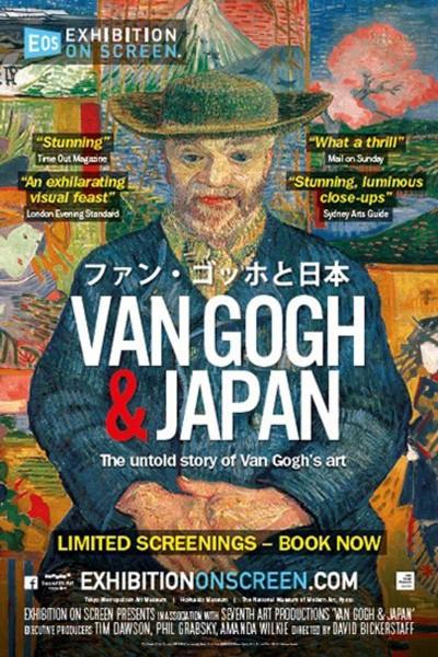 Caratula, cartel, poster o portada de Van Gogh y Japón